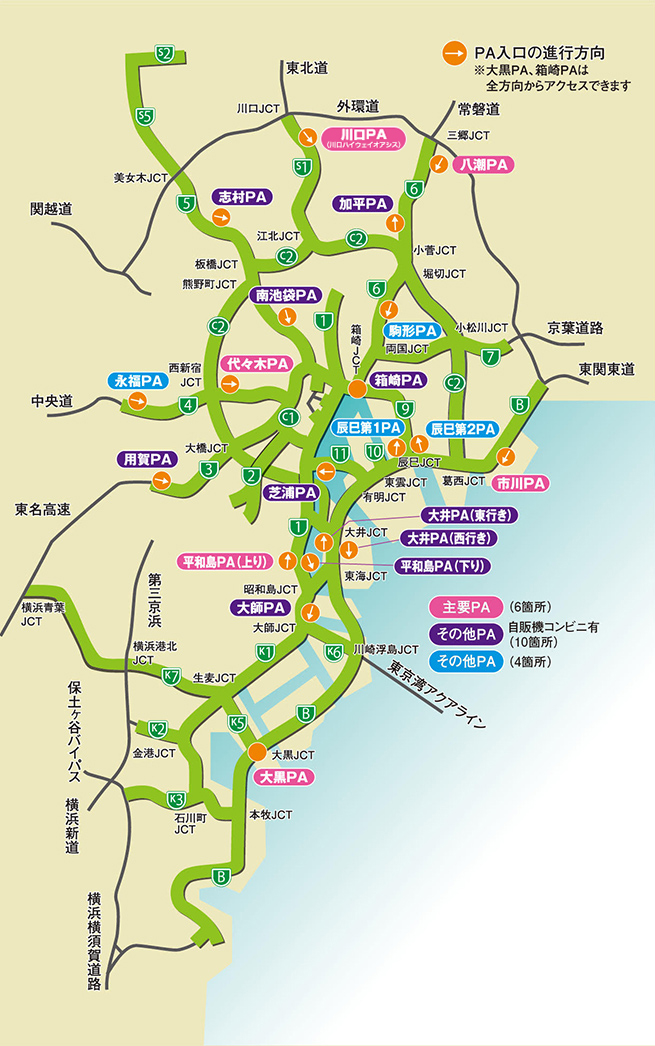 https://www.shutoko-sv.jp/parking_area/common_img/map_base.jpg